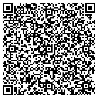 """QR-код с контактной информацией организации Общество с ограниченной ответственностью ООО """"ЗУМ-АРТ"""""""