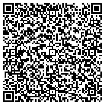 QR-код с контактной информацией организации Субъект предпринимательской деятельности ФЛП Горбушин А.А.