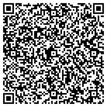 QR-код с контактной информацией организации Субъект предпринимательской деятельности СПД Рыбалка АА