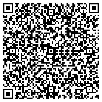 QR-код с контактной информацией организации Эко Дом Украина