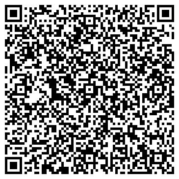 QR-код с контактной информацией организации ООО «МАККАФЕРРИ УКРАИНА»