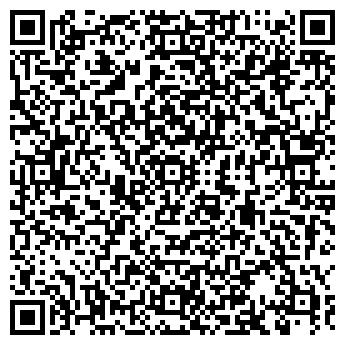 QR-код с контактной информацией организации СФПК Возрождение