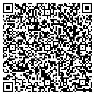 QR-код с контактной информацией организации Асфальтирование