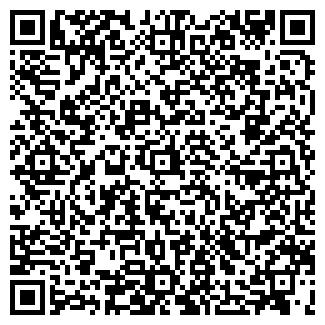 """QR-код с контактной информацией организации ЧП """"УЮТ"""""""