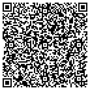 QR-код с контактной информацией организации Интернет-магазин «У Дмитрия»