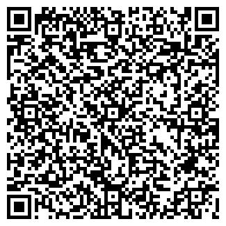 QR-код с контактной информацией организации Тавсан