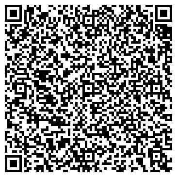 QR-код с контактной информацией организации ТД «Дерева и камня»