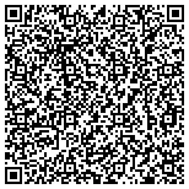 """QR-код с контактной информацией организации Общество с ограниченной ответственностью ООО """"Атлас Ворд Билдинг Системс Украина"""""""