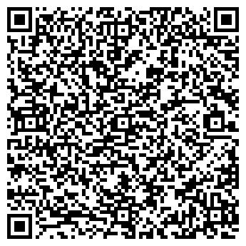 QR-код с контактной информацией организации ООО «СтройАктив»