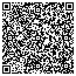 QR-код с контактной информацией организации Асал-Бетон