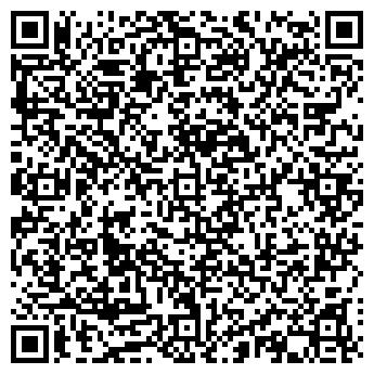 QR-код с контактной информацией организации ЧП Назаренко