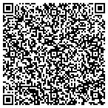 """QR-код с контактной информацией организации ООО «ДК""""Сергиев Посад»"""