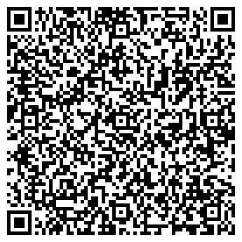 QR-код с контактной информацией организации ООО «Все для вас»