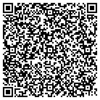 QR-код с контактной информацией организации Частное предприятие ЧП Захаров в. в.