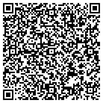 QR-код с контактной информацией организации Общество с ограниченной ответственностью ООО «ОРЕОЛ-1»