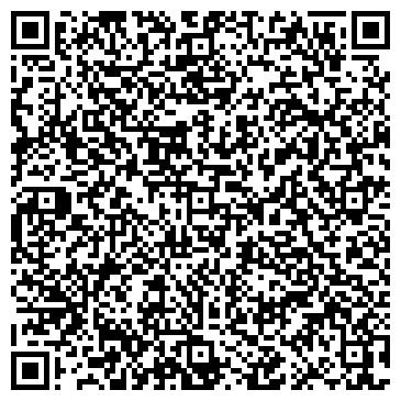 """QR-код с контактной информацией организации ООО """"ВОДОПРОВОДНЫЕ СИСТЕМЫ"""""""