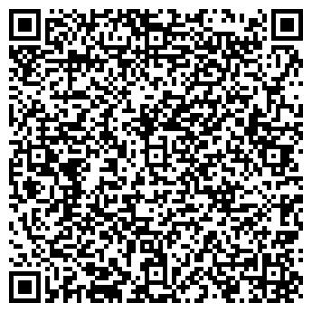 QR-код с контактной информацией организации Спец-стройка