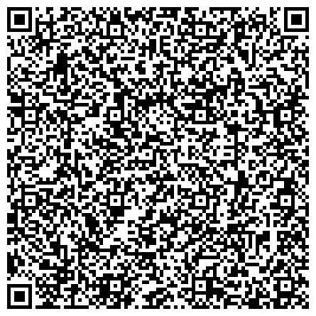 QR-код с контактной информацией организации Общество с ограниченной ответственностью ООО Черепица центр Одесса. Керамическая черепица,битумная черепица,металлочерепица,кровля,ондулин