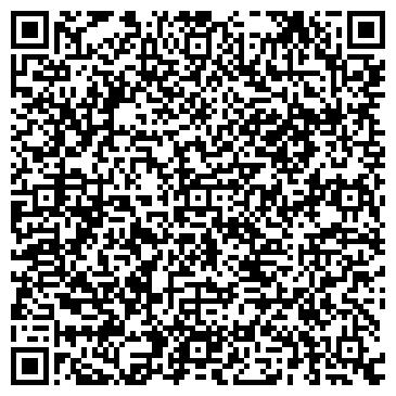 QR-код с контактной информацией организации ООО СтройИзоляция