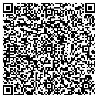 QR-код с контактной информацией организации Общество с ограниченной ответственностью Заграва-Центр