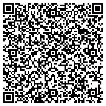 QR-код с контактной информацией организации Общество с ограниченной ответственностью LTD Kremin
