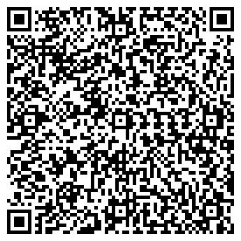 QR-код с контактной информацией организации ЭкоХим
