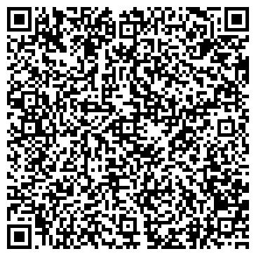 QR-код с контактной информацией организации Товариство з обмеженою відповідальністю ТзОВ «Каскад — Холод ЛТД»