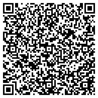 QR-код с контактной информацией организации Прогрес