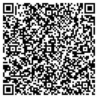 QR-код с контактной информацией организации ДЕЛЬТА ПЛЮС