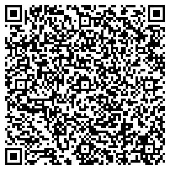 QR-код с контактной информацией организации Лаборатория асфальта