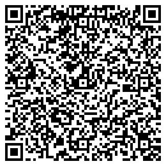 QR-код с контактной информацией организации arhproekt