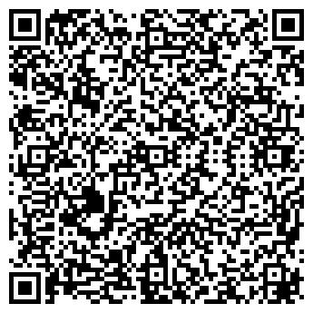 QR-код с контактной информацией организации Гамма Сервис