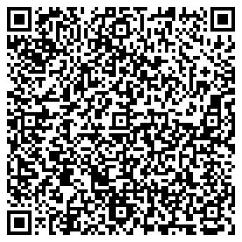 QR-код с контактной информацией организации Частное предприятие ЧП Стасевич