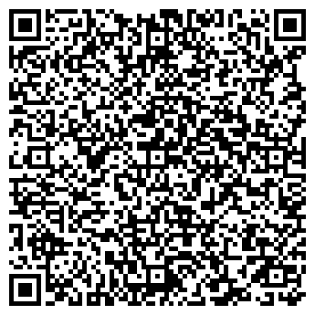 QR-код с контактной информацией организации Общество с ограниченной ответственностью ООО «Аэроэкс»