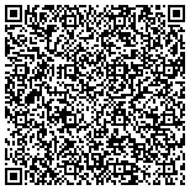 QR-код с контактной информацией организации ПЕРВАЯ архитектурно-инженерная компания