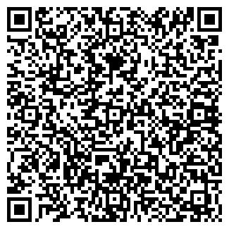 QR-код с контактной информацией организации «Эспро»