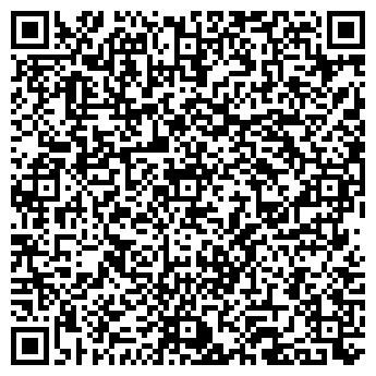 QR-код с контактной информацией организации Субъект предпринимательской деятельности ПП «Галагань»
