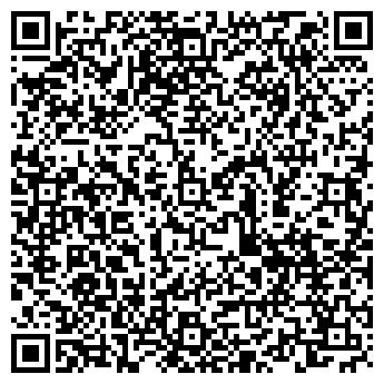 QR-код с контактной информацией организации Общество с ограниченной ответственностью Юкрейн Си Групп ООО
