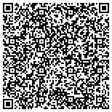 QR-код с контактной информацией организации ЗЕЛЕНГИНСКОЕ ОТДЕЛЕНИЕ ПРОФДЕЗИНФЕКЦИИ ВОЛОДАРСКОГО РАЙОНА