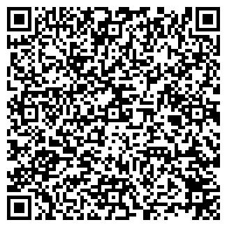 QR-код с контактной информацией организации АКВИРС