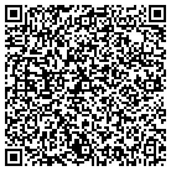 """QR-код с контактной информацией организации Общество с ограниченной ответственностью OOO """"Геолог"""""""