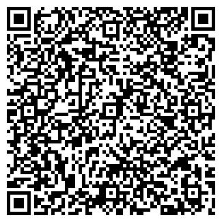 QR-код с контактной информацией организации Кофтун ПП