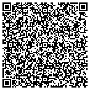 """QR-код с контактной информацией организации Общество с ограниченной ответственностью ООО """"УкрДахЦентр"""""""