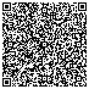 """QR-код с контактной информацией организации Общество с ограниченной ответственностью ООО """"ЛАТЕМ"""""""