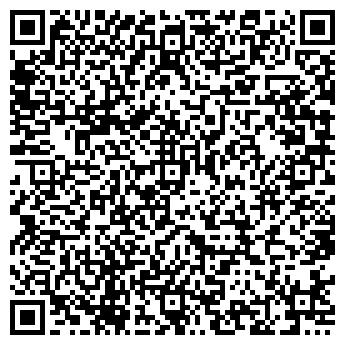 QR-код с контактной информацией организации Астерия ООО