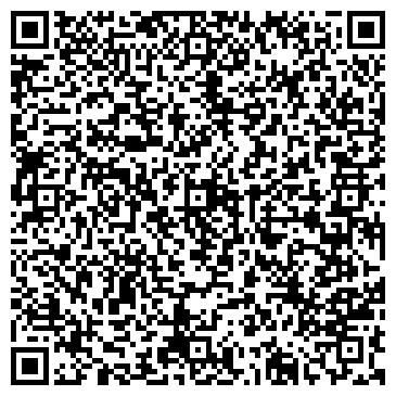 QR-код с контактной информацией организации МАРФИНСКИЙ КИРПИЧНЫЙ ЗАВОД, ЗАО