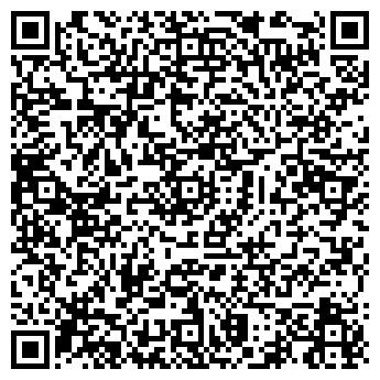 """QR-код с контактной информацией организации ПП """"АРТ ВЕЙ"""""""