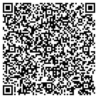 """QR-код с контактной информацией организации ООО """"АРИНБУД"""""""