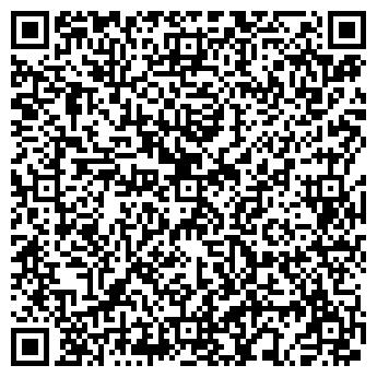QR-код с контактной информацией организации Stonemen