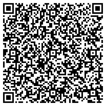 """QR-код с контактной информацией организации Общество с ограниченной ответственностью ООО """"Компания ЕКСБУД"""""""